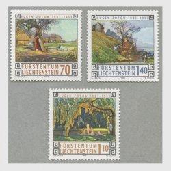 リヒテンシュタイン 1996年Eugen Zotowの絵画3種
