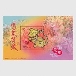 中国香港 2020年年賀「子」小型シート・見本字入