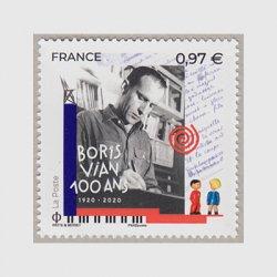 フランス 2020年ボリス・ヴィアン