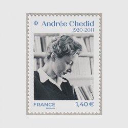 フランス 2020年アンドレ・シェディッド生誕100年