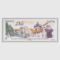 フランス 2020年春の郵趣サロン
