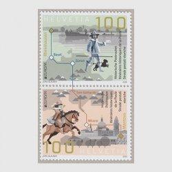 スイス 2020年ヨーロッパ切手2種連刷