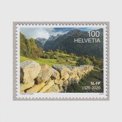 スイス 2020年スイス景観保護団体50年