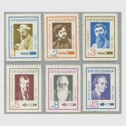 ブルガリア 1966年作家と画家6種