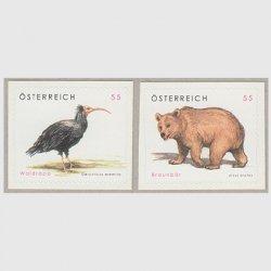 オーストリア 2006年トキとヒグマ2種