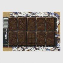 フランス 2009年チョコレート400年小型シート