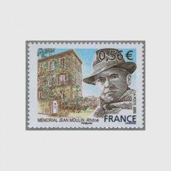 フランス 2009年ジャン・ムーラン