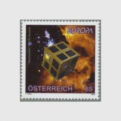 オーストリア 2009年ヨーロッパ切手