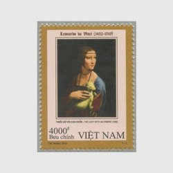 ベトナム 2019年レオナルド・ダ・ヴィンチ画「白貂を抱く貴婦人」