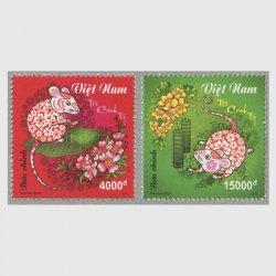 ベトナム 2019年年賀切手2020年用「子」2種