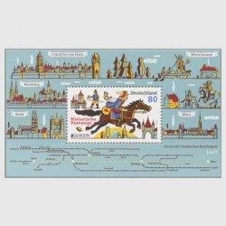 ドイツ 2020年ヨーロッパ切手「昔の郵便ルート」小型シート