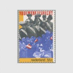 オランダ 1979年女性選挙権60年
