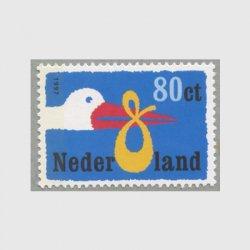 オランダ 1997年コウノトリ