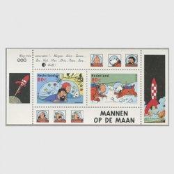 オランダ 1999年タンタン・小型シート