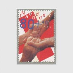 オランダ 1997年赤十字