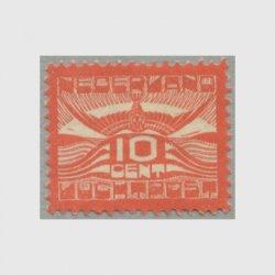 オランダ 1921年航空切手