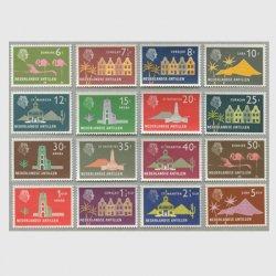 オランダ領アンチル諸島 1958-1959年16種