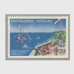 オランダ領アンチル諸島 1961年オレンジ砦の「最初の礼砲」175年