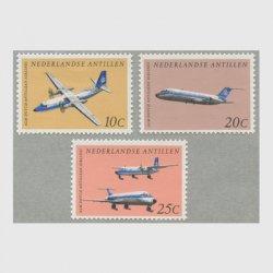 オランダ領アンチル諸島 1968年ALM航空3種
