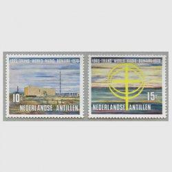 オランダ領アンチル諸島 1970年ボネール島ラジオステーション開局5周年2種