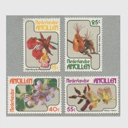 オランダ領アンチル諸島 1978年花4種