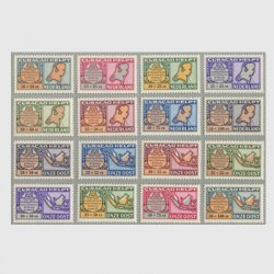 オランダ領アンチル諸島 1946年国民救援基金16種