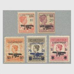 オランダ領東インド 1928年航空切手5種