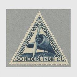 オランダ領東インド 1933年航空切手
