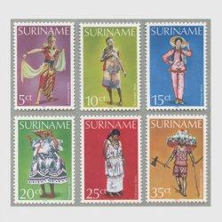 スリナム 1979年舞踊衣装6種