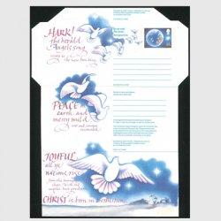 イギリス 1988年クリスマス航空書簡