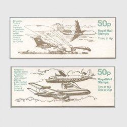 イギリス切手帳「飛行機シリーズ」