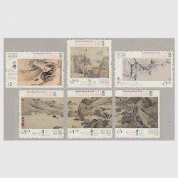 中国香港 2020年博物館の収蔵品「至楽樓コレクション」6種