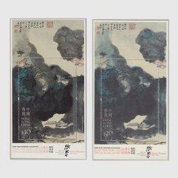 中国香港 2020年博物館の収蔵品「至楽樓コレクション」小型シート