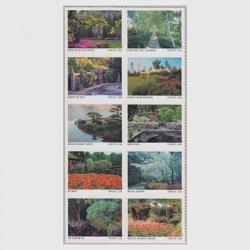 アメリカ 2020年アメリカの庭園10種