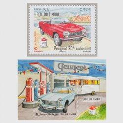 フランス 2020年切手の日