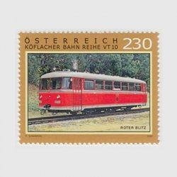 オーストリア 2020年グラーツ・ケーフラハ鉄道「VT 10」