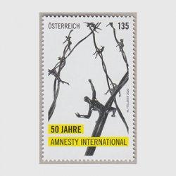 オーストリア 2020年アムネスティ・インターナショナル・オーストリア50年