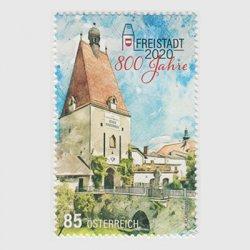 オーストリア 2020年フライシュタット市政800年