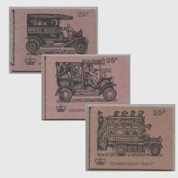 イギリス糸とじ切手帳 「乗り物の歴史シリーズ」