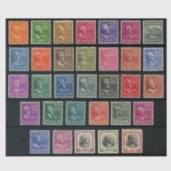 アメリカ 1938年大統領シリーズ32種揃い(No.1)