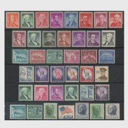 アメリカ リバティー・シリーズ(1954年シリーズ)40種(No.2)