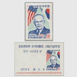 韓国 1960年アイゼンハワー大統領訪韓