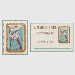 韓国 1960年光復15年