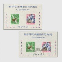 韓国 1960年第4回郵便週間