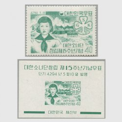 韓国 1961年ガールスカウト15年