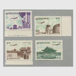 韓国 1961年ファン貨白紙航空切手4種