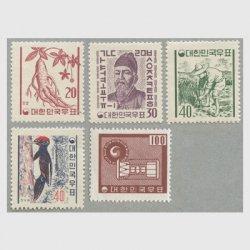 韓国 1961-62年ファン貨白紙普通切手5種