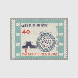 韓国 1962年第9回アジア映画祭