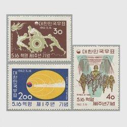 韓国 1962年5.16革命1年3種