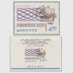 韓国 1964年UPU90年